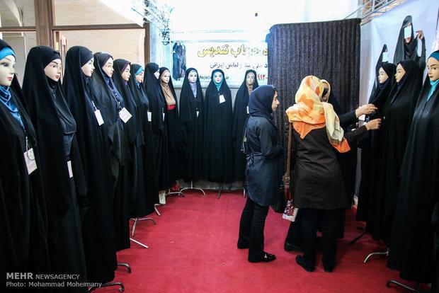 بسط دادن فروش محصولات عفاف و حجاب در کشورهای اسلامی