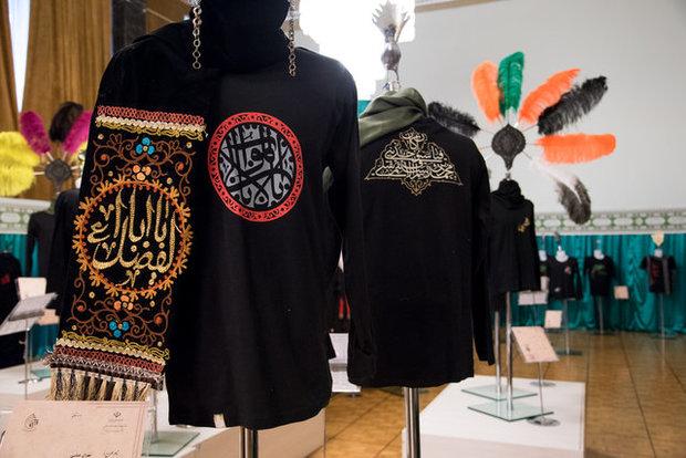 سومین نمایشگاه لباس عاشورایی برگزار میشود